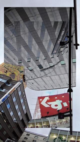 Miyanaga Akira Japanese, born 1985 Angles 2015 (video still) high-definition video, sound 40 min, 46 sec © Miyanaga Akira, courtesy Kodama Gallery, Tokyo